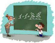 Индивидуальное обучение математика,  физика репетитор