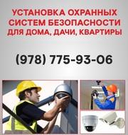 Установка сигнализации Севастополь. Охранная сигнализация