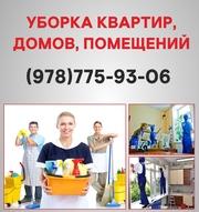 Клининг Симферополь. Клининговая компания в Симферополе.