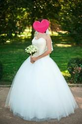 Дорогие невесты,  продам свадебное платье!!!