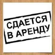 Сдам помещение 100 кв.м пр. Победы