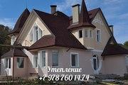 Утепление частных домов г. Симферополь по антикризисным ценам