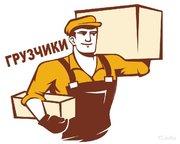 На мебельный склад пиломатериалов требуется грузчик