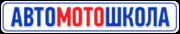 Автошкола в Симферополе + 79787060999