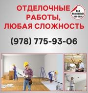 Отделочные работы в Ялте,  отделка квартир Ялта