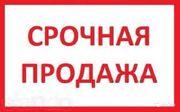 Продам свой дом ул. М. Жукова Симферополь