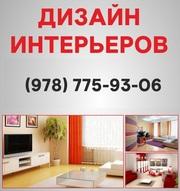 Дизайн интерьера Севастополь,  дизайн квартир в Севастополе,  дизайн дом
