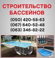 Строительство бассейнов Симферополь. Бассейн цена в Симферополе