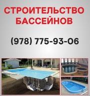 Строительство бассейнов Ялта. Бассейн цена в Ялте