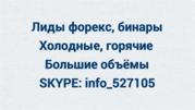 реклама товаров и услуг компании по телефону