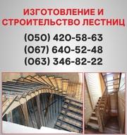 Деревянные,  металлические лестницы Симферополь. Изготовление лестниц