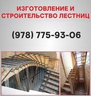 Деревянные,  металлические лестницы Алушта. Изготовление лестниц