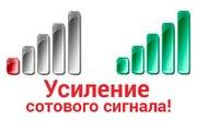 Усиление сигнала сотовой связи до 5 палочек
