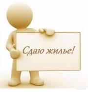 Сдам 2-комн.квартиру,  ул.Балаклавская