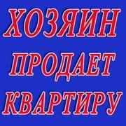 Продаю 3х комн. квартиру,  Симферополь,  Комсомольское