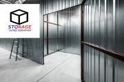 Охраняемый мини склад (кладовка) от 1 до 11 м²
