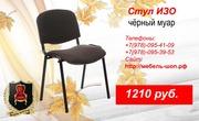 Офисные кресла по оптовым ценам в Крыму