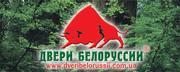 Двери из дерева и металлопластика,  стальные двери от крупнейшего завода Украины  http://rheinplast.pp.ua/