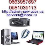 Компьютерные услуги в Симферополе